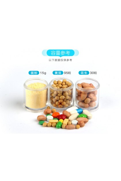 Stackable Individual Container M & L Size 可叠透明盒中和大格