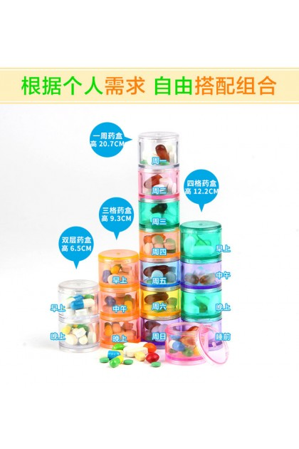 Stackable Individual Container L Size 可叠透明盒大格