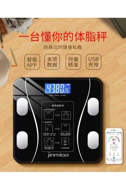 Smart Rechargable Body Fat Scale Digital Bluetooth APP Android or IOS - Black