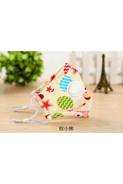 KIDS Cotton Face Mask with Filter Pocket Washable Reusable + 2pcs filter 儿童纯棉口罩+2滤片