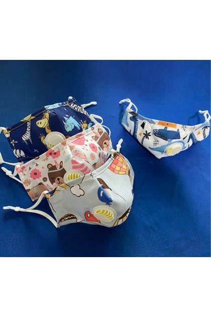 KIDS Balloon Cotton Face Mask with Filter Pocket Washable Reusable + 2pcs filter 儿童纯棉口罩+2滤片